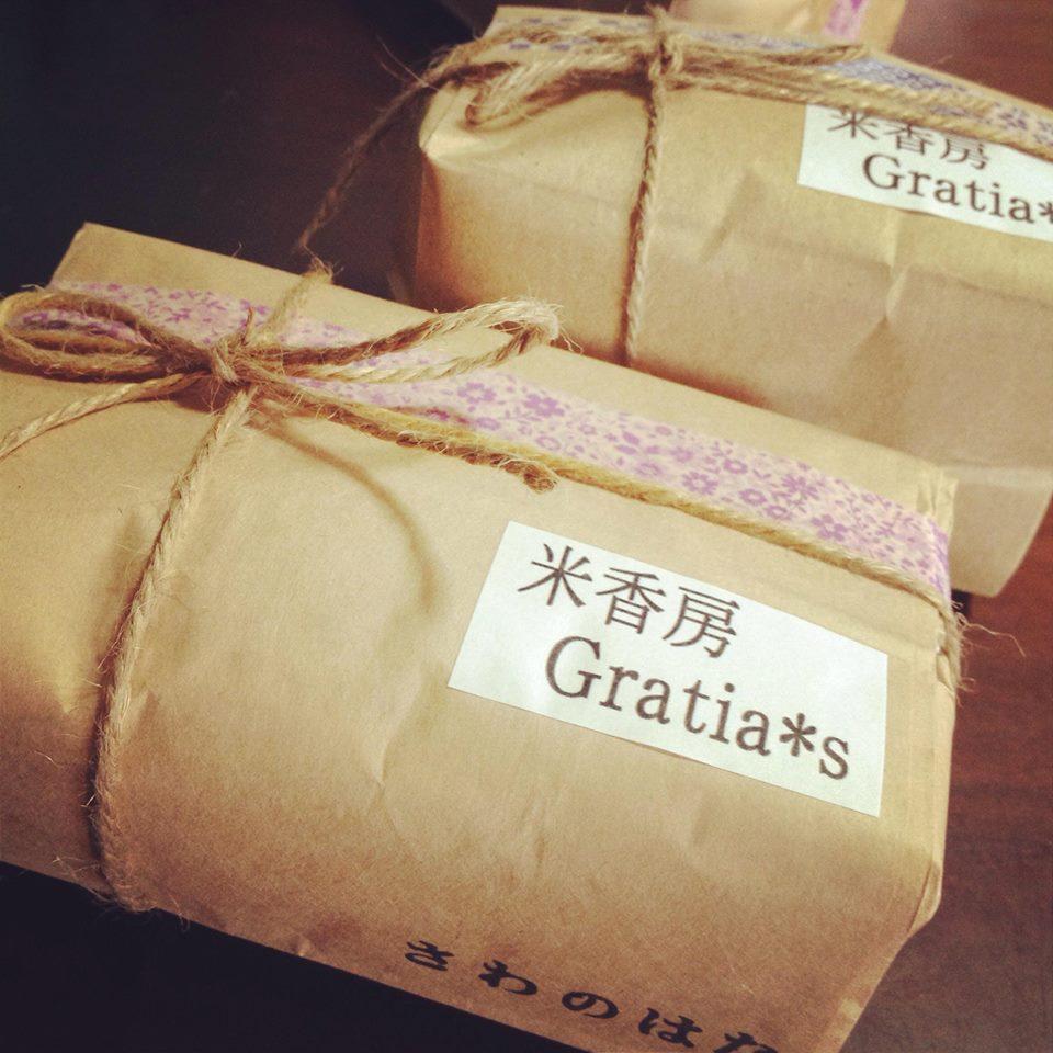 img_gift-1